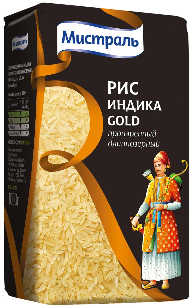 Мистраль Рис Индика Gold, 1 кг мистраль сахар рафинированный тростниковый в кубиках 1 кг