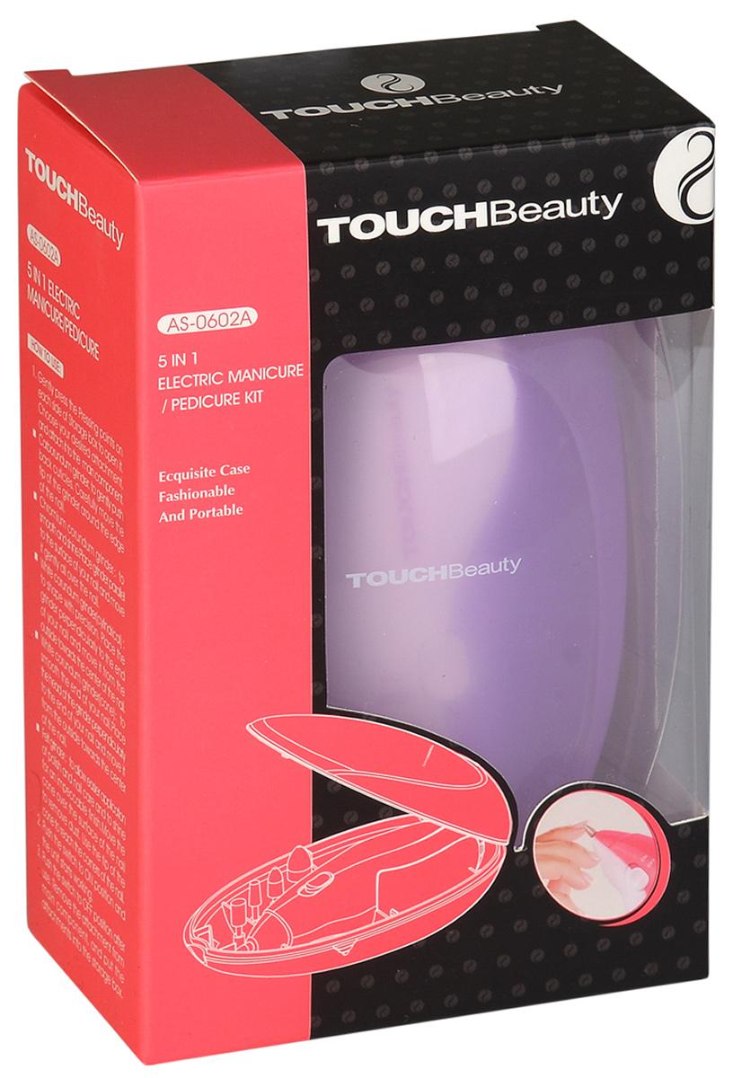 Touchbeauty Маникюрный набор AS-0602A-1 - Маникюр и педикюр