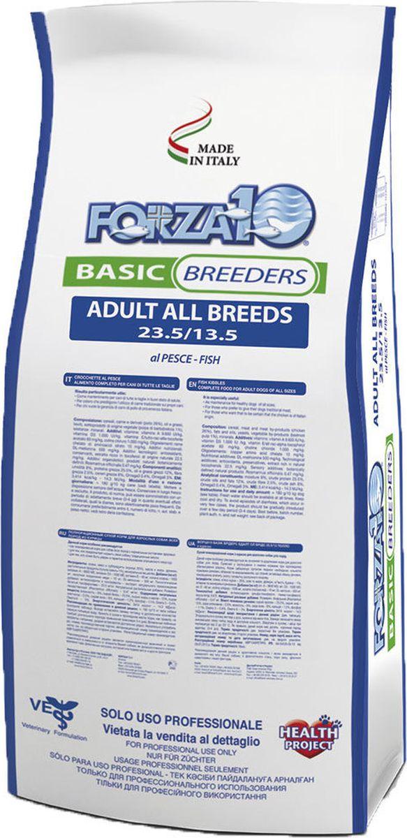 Корм сухой Forza 10  Basic Breeders  для взрослых собак всех пород, с треской, голубым тунцом и лососем, 20 кг - Корма и лакомства