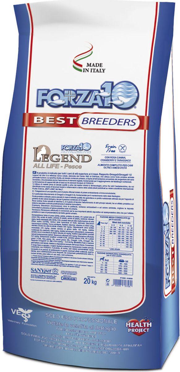 Корм сухой Forza 10 Best Breeders для взрослых собак, беззерновой, с рыбой, 20 кг0109220Корм сухой Forza 10 Best Breeders для взрослых собак - это беззерновой корм (Grain Free), разработанный Научно-Исследовательским отделом компании SANYpet. Основным источником белка данного корма является рыба.Специальная формула корма с высоким содержанием белка, базируется на наследственном режиме питания предшественников домашних собак, с значительным потреблением растительных элементов, необходимых для поддержания потребности питательных веществ.Ингредиенты: рыбная мука 26%, картофель, картофельный протеин, масла и жиры (рыбий жир 5%), гороховый крахмал, гороховый протеин, картофельный крахмал, минеральные вещества, водоросли, дегидратированные дрожжи (Био МОС), ФОС, продукты, полученные в результате переработки растений (Шиповник (Rosa canina) 0.079%), продукт, полученный в результате отжима высушенных фруктов (Клюква болотная (Vaccinium macrocarpon) 0.039%), Юкка Шидигера.Добавки (на кг): витамин А - 31500 МЕ, витамин Е - 540 мг, моногидратный сульфат цинка - 270 мг, хелат меди в гидрате глицина - 79 мг, DL-метионин - 1000 мг.Технологические добавки: антиоксиданты, консерванты, богатый токоферолом экстракт натурального происхождения - 40 мг/кг.Натуральные растительные добавки (на кг): Одуванчик лекарственный (Taraxacum officinale) - 250 мг, Розмарин лекарственный (Rosmarinus officinalis) - 0.8 мг.Содержание питательных веществ: влажность - 8.2%, сырой белок - 31%, сырые жиры и масла - 17.5%, сырая клетчатка - 1%, сырая зола - 9%, кальций - 2.2%, фосфор - 1.4%, Омега-3 - 1.5%, Oмега-6 - 3%. Соотношение Омега-3 к Омега-6 1:2. Энергетическая ценность: 3734 ккал/кг - 15.6 МДж/кг.Товар сертифицирован.