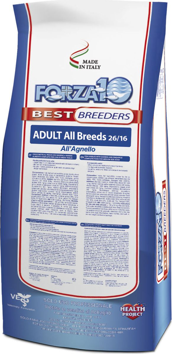 Корм сухой Forza 10 Best Breeders для взрослых собак, с рыбой и рисом с микрокапсулами, 20 кг0109121Корм сухой Forza 10 Best Breeders с рыбой и рисом с микрокапсулами - это полнорационный корм с высокой биологической ценностью и усвояемостью, идеальный для взрослых собак всех пород. В отличии от других кормов, данный продукт содержит морскую рыбу из открытого моря и рис, с высокой биологической ценностью и легкой усвояемостью. Он идеально подходит для всех пород собак. Пребиотики, присутствующие в корме, важны при отлучении щенка от грудного вскармливания. Рыбий жир обогащает корм нужным количеством полиненасыщенных жирных кислот Омега 3, которые так полезны для когнитивных функций организма, для здоровья кожи животного и для качества его шерсти. Натуральная консервация продукта обеспечивается за счет природных экстрактов токоферола и розмарина.Ингредиенты: рис 34%, рыбная мука 21%, рисовая мука, масла и жиры, пивные дрожжи, пульпа свеклы, минеральные вещества, дегидратированные дрожжи (Био МОС), ФОС, Юкка Шидигера, растительные жиры и масла (Elaeis guineensis), продукты, полученные в результате переработки растений (Ананас (Ananas spp.) 0.025%), продукты и субпродукты свежих фруктов и овощей (Папайя (Carica Papaya) 0.0151%).Добавки (на кг): витамин А - 16000 МЕ, витамин Е - 235 мг, хлорид холина - 1000 мг, моногидратный сульфат цинка - 135 мг, хелатное соединение меди - 39 мг, DL-метионин - 500 мг. Технологические добавки: антиоксиданты, консерванты, богатый токоферолом экстракт натурального происхождения - 14.4 мг/кг. Натуральные растительные добавки (на кг): Гранат обыкновенный (Punica granatum) - 150 мг, Женьшень (Panax ginseng) - 50 мг, Розмарин лекарственный (Rosmarinus officinalis) - 0.3 мг.Содержание питательных веществ: влажность - 8%, сырой белок - 25%, сырые жиры и масла - 13%, сырая клетчатка - 2.5%, сырая зола - 8%, кальций - 1.2%, фосфор - 1.2%, Омега-3 - 1.1%, Oмега-6 - 1.6%. Энергетическая ценность: 3499 ккал/кг - 14.7 МДж/кг.Товар сертифицирован.