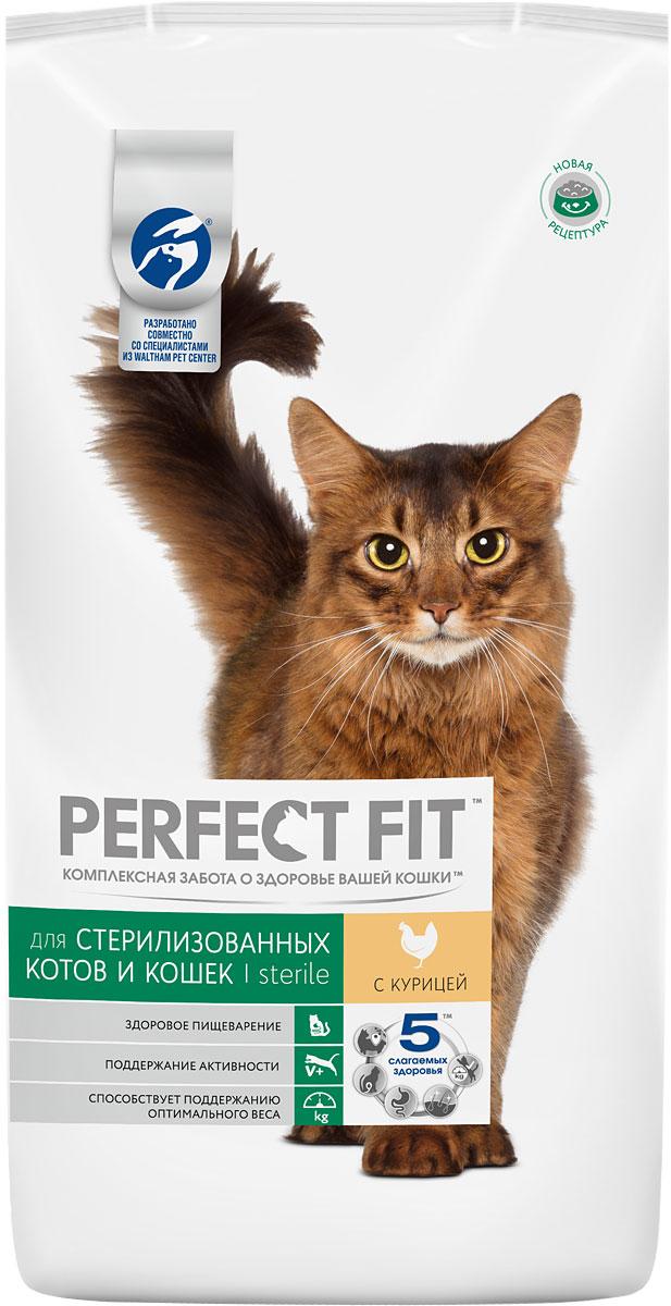 Корм сухой Perfect Fit, для стерилизованных кошек, с курицей, 3 кг41444Сухой корм Perfect Fit - это система профессионального питания, которая создана специально для поддержания здоровья кошек, чтобы они оставались активными, игривыми и получали максимум от каждого дня на протяжении всей жизни. Благодаря специальной формуле 5 слагаемых здоровья Perfect Fit заботится о ваших составляющих хорошего самочувствия кошки и помогает ей всегда быть полной жизненных сил.Формула 5 слагаемых здоровья включает:- таурин, витамины С, Е для поддержания естественной защиты организма,- баланс минералов, помогающий поддерживанию здоровья мочевыводящей системы и снижению риска формирования камней в почках,- высококачественный белок и рис для легкого усвоения и оптимального пищеварения,- содержит L-карнитин, способствующий поддержанию оптимального веса,- способствует поддержанию здоровья кожи и шерсти благодаря содержанию цинка и подсолнечного масла, натурального источника омега-6 жирных кислот.Товар сертифицирован.Чем кормить пожилых кошек: советы ветеринара. Статья OZON Гид