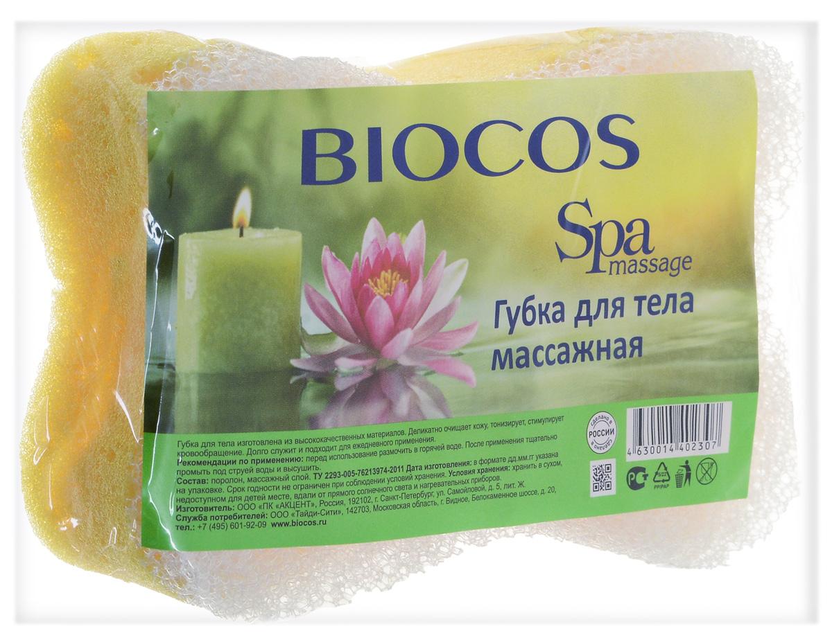 BioCos Губка для тела, массажная, цвет: желтый5961_желтый