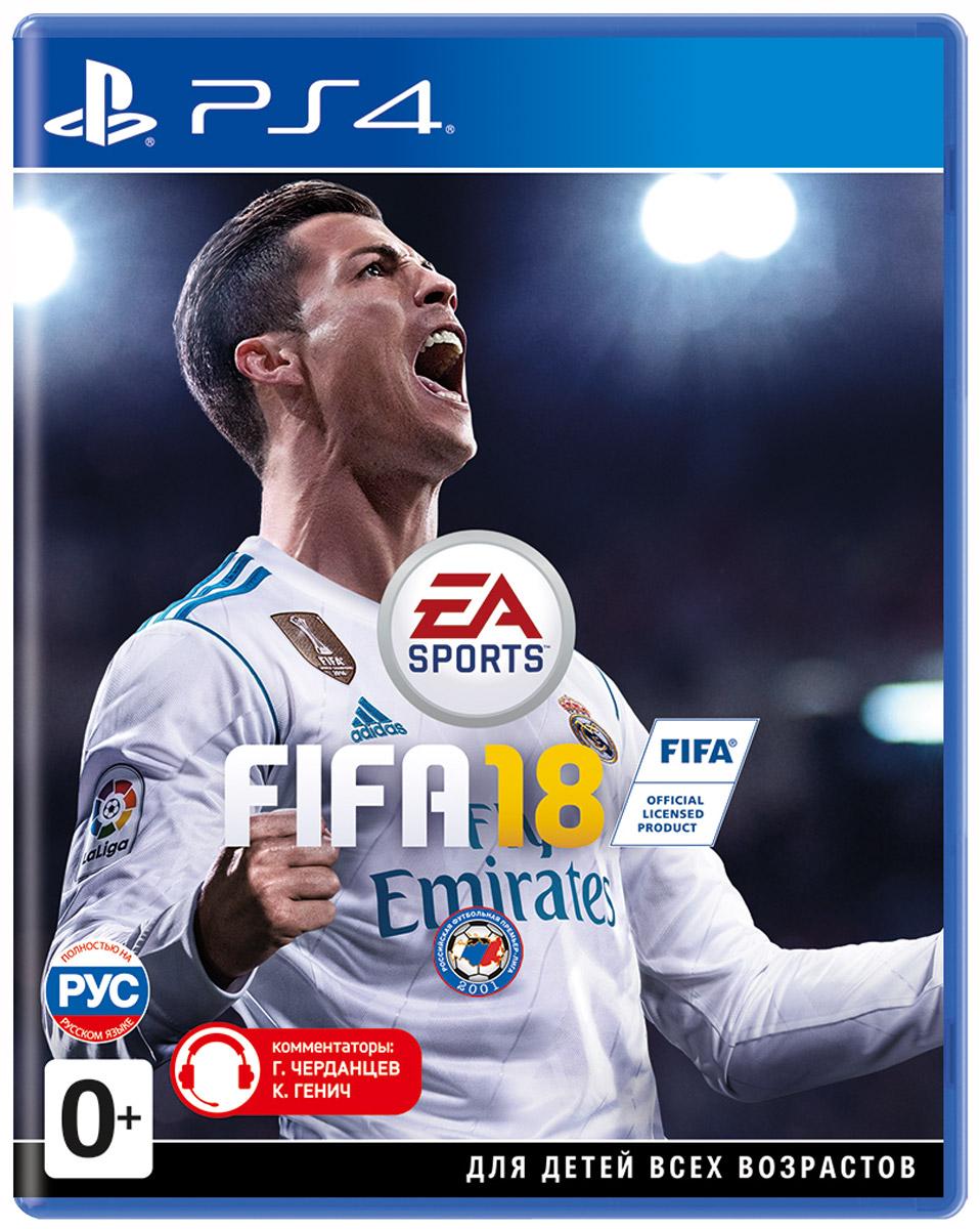 Zakazat.ru FIFA 18 (PS4)