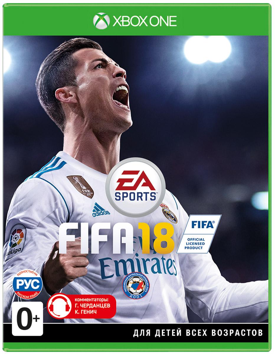 Zakazat.ru FIFA 18 (Xbox One)