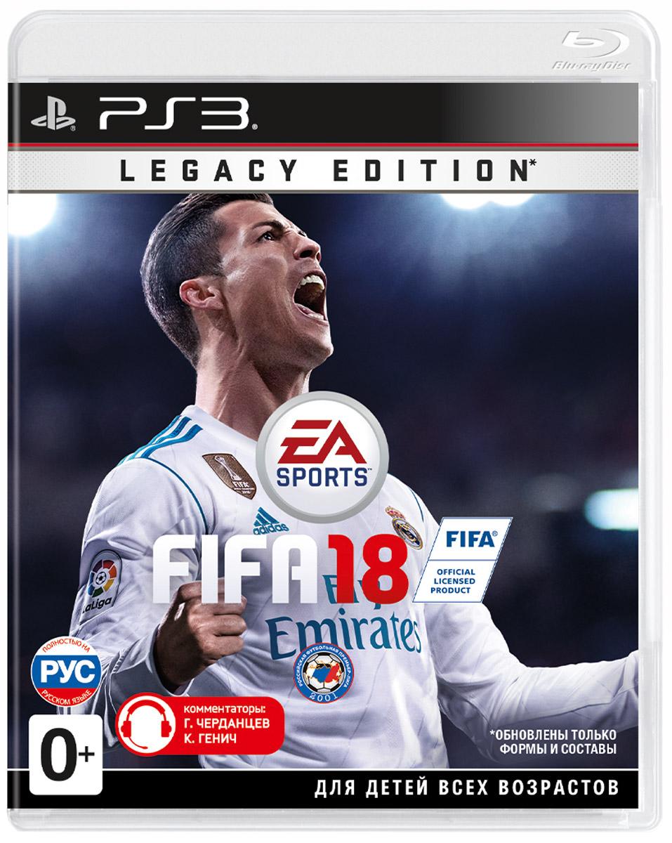 FIFA 18 Legacy Edition (PS3) игра для ps3 fifa 17