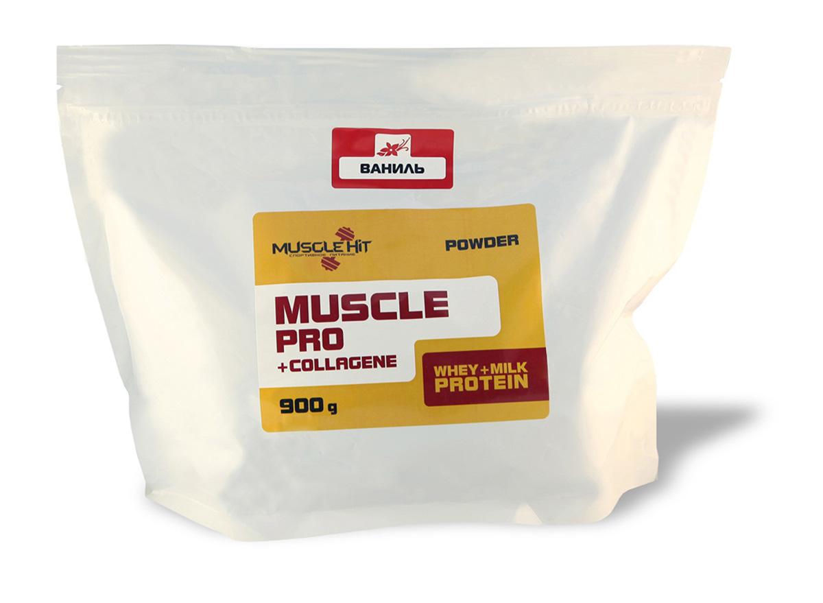 Протеин Muscle Hit Muscle Pro, с коллагеном, ваниль, 900 гVP54025Протеин Muscle Hit Muscle Pro - дополнительный источник сывороточно-молочных протеинов постепенного усвоения и коллагена. Достаточное количество белка способствует сдвигу обменных процессов в сторону анаболизма (синтеза). Коллаген защищает суставы от износа. Продукт предназначен для набора сухой мышечной массы (рельефа).Рекомендации по применению: для приготовления коктейля 1 порцию порошка (50г = 2 мерные ложки с горкой) размешайте в шейкере в 250-300 мл воды, или сока, или нежирного молока до получения однородной массы. Коктейль принимайте 2 раза в день (до и после тренировок). Готовый продукт хранению не подлежит. При разведении в молоке и соке пищевая и энергетическая ценность увеличивается.Состав: концентрат сывороточного белка, концентрат молочного белка, глюкоза, кристаллическая фруктоза, коллаген, вкусовой наполнитель.Товар сертифицирован.Как повысить эффективность тренировок с помощью спортивного питания? Статья OZON Гид