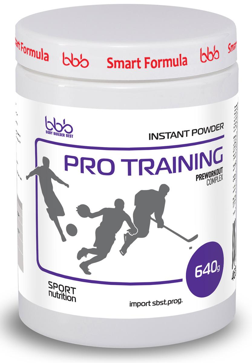 Предтренировочный комплекс bbb  Pro Training , 640 г. 105313 - Предтренировочные комплексы