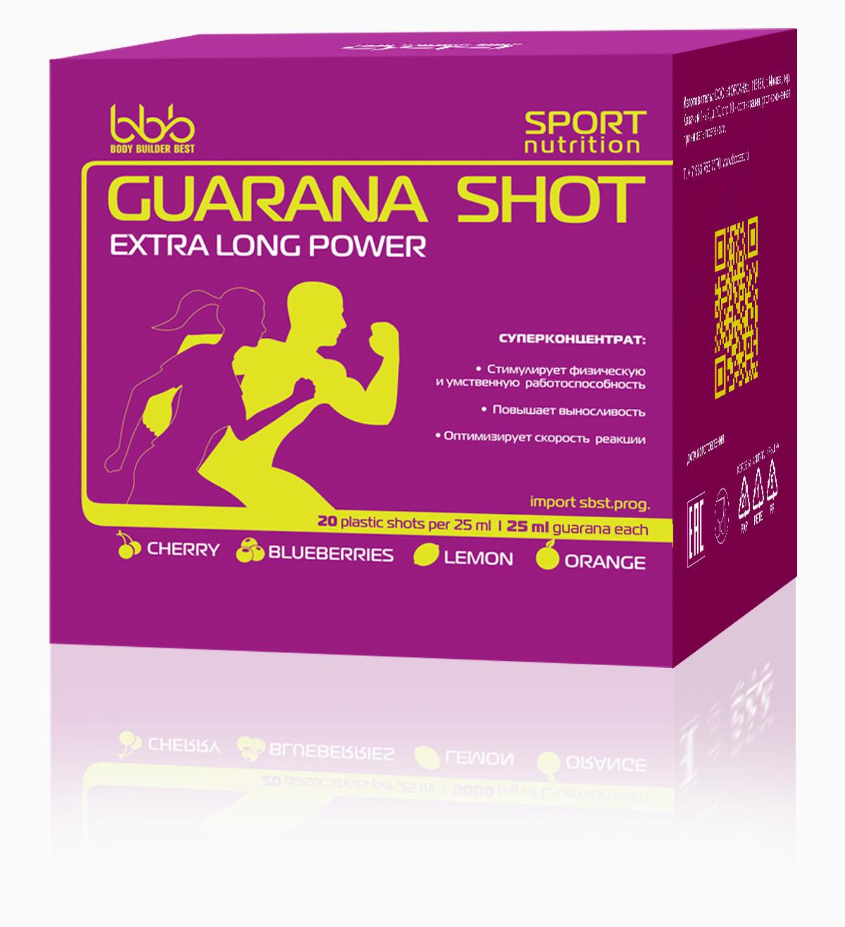 Энергетический напиток bbb Guarana Shots, 20 шт x 25 мл. 105628105628Суперконцентрат: - стимулирует физическую и умственную работоспособность - повышает выносливость - оптимизирует силу и скорость реакцийВ каждой ампуле 150мг кофеина (гуарана в пересчёте на кофеин + кофеин) Рекомендации по применению: Принимать по 1 ампуле за 20-30 минут до нагрузок.