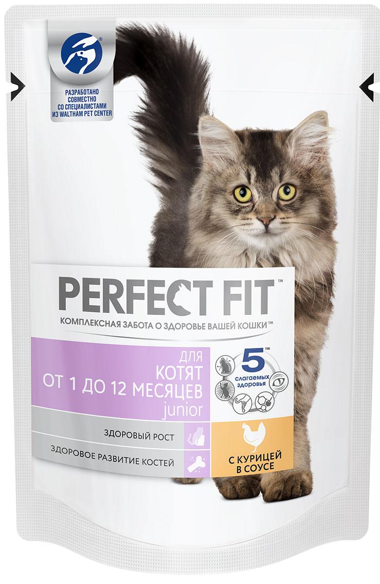 Консервы для котят Perfect Fit Junior, курица в соусе, 85 г38491Корм консервированный Perfect Fit Junior - высококачественное питание, специально разработанное для котят, в соответствии с потребностями развивающегося организма. Котенок - это настоящее чудо, маленький пушистый комочек, для которого вы стали именно тем, кто свяжет его с таким большим миром. Он не может обходиться без постоянных игр, домашних приключений и исследований, поэтому ему необходимо особое питание, дающее силу для игр и роста.Особенности корма:- содержит оптимальное соотношение кальция и фосфора, высокий уровень питательных веществ и энергии, необходимые для здорового роста и развития,- содержит витамин Е и цинк, помогающие поддержанию иммунной системы,- не содержит сои, консервантов, ароматизаторов, искусственных красителей, усилителей вкуса.Состав: мясо и субпродукты (в том числе курица минимум 20%), злаки, растительное масло, таурин, витамины, минеральные вещества. Пищевая ценность в 100 г: белки - 9,5 г, жиры - 7 г, зола - 2,7 г, клетчатка - 0,3 г, витамин А - не менее 200 МЕ, витамин Е - не менее 5 мг, таурин - 90 мг, цинк - 4 мг, влага - 78 г. Энергетическая ценность (100 г): 100 ккал. Вес: 85 г.Товар сертифицирован.Уважаемые клиенты! Обращаем ваше внимание на возможные изменения в дизайне упаковки. Качественные характеристики товара остаются неизменными. Поставка осуществляется в зависимости от наличия на складе.