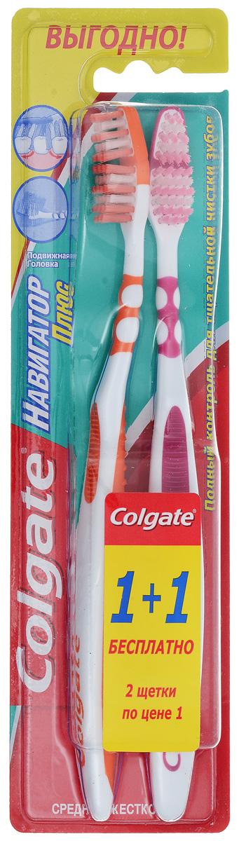 Colgate Зубная щетка Навигатор Плюс, средняя жесткость, 1+1 бесплатно, цвет: малиновый, оранжевыйFCN20844_малиновый, оранжевыйЗубная щетка Colgate Навигатор Плюс великолепно очищает зубы даже в труднодоступных местах. Подвижная часть головки щетки позволяет щетинкам плотно прилегать к зубам, обеспечивая тщательную чистку труднодоступных мест полости рта и межзубных промежутков. Амортизирующая часть ручки способствует снижению давления на десны. Эргономичная ручка повторяет контуры ладони, а мягкие резиновые накладки обеспечивают удобный захват и препятствуют скольжению в руке. Товар сертифицирован.