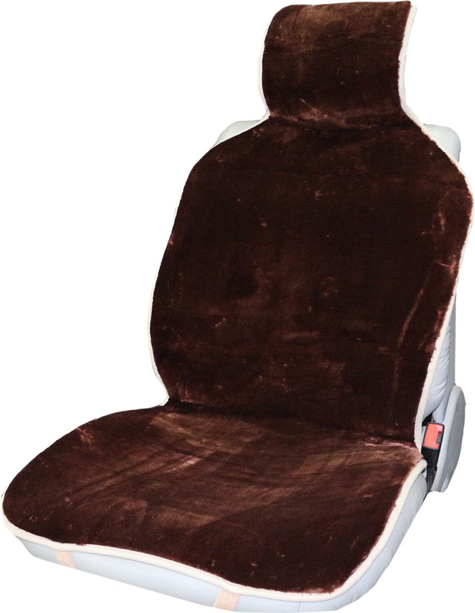 Накидка на сиденье Trokot, универсальная, цвет: коричневый, 142 х 57 х 2,5 смTR1523-52Накидка на сиденье из искусственного меха, станет прекрасным дополнением к интерьеру вашей машины. Меховые накидки являются прекрасным теплоизолятором, так как структура шерсти обеспечивает наличие в чехле плотного слоя воздуха, и поэтому накидки заботливо и эффективно защищают тело человека как от холода, так и от жары. В знойную погоду ваша одежда не будет прилипать к кожаным сидениям автомобиля, а в мороз вы будете чувствовать себя комфортно и вам не надо будет ждать пока сидение нагреется, вы сразу же погрузитесь в атмосферу тепла и уюта. А, согласитесь, в мороз ожидание, пусть даже в течение нескольких минут, пока сидение нагреется может надолго испортить настроение. В жару же салон вашего автомобиля, украшенного накидками никогда не станет раскаленным. Следовательно, меховые накидки - это универсальная, всесезонная одежда для вашего автомобиля. (Универсальный размер, подходит ко всем сиденьям)