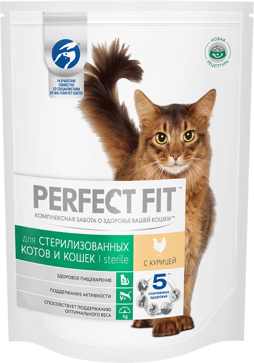 Корм сухой Perfect Fit Sterile для кастрированных котов и стерилизованных кошек, с курицей, 190 г25355Сухой корм Perfect Fit Sterile - полнорационный сухой корм для кастрированных котов и стерилизованных кошек. Корм специально создан для поддержания здоровья и жизненного тонуса после кастрации и стерилизации. Поддерживает здоровье мочевыводящей системы. Баланс минералов, помогающий поддержанию здоровой мочевыводящей системы. Способствует поддержанию оптимального веса. Специальная рецептура позволяет снизить потребление калорий в каждом кормлении. Гладкая шерсть и здоровая кожа. Способствует поддержанию здоровой кожи и блестящей шерсти благодаря содержанию биотина, цинка и омега-6 кислот. Здоровое пищеварение. Курица и рис для легкого усвоения и оптимального пищеварения. Состав: высушенный белок птицы (включая 19% курицы), пшеница, животный жир, высушенный животный белок, кукуруза, кукурузная мука, высушенный белок злаков, рис (не менее 4%), высушенная печень, сухая свекла, целлюлоза, соль, мясокостная мука, хлорид калия, витамины и минеральные вещества.Пищевая ценность (100 г): белок 37 г; жир 12 г; зола 7,5 г; влажность 6 г; клетчатка 3 г; кальций 1 г; фосфор 0,83 г; магний 0,09 г; жирные кислоты (омега-6) 2,9 г; биотин 0,013 мг; витамин А 1644,5 МЕ; витамин D3 93,4 МЕ; пентагидрат сульфата меди 0,14 мг; йодат кальция безводный 0,05 мг; моногидрат сульфата марганца 10,14 мг; моногидрат сульфата цинка 16,5 мг. Энергетическая ценность (100 г): 378 ккал. Товар сертифицирован.