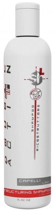Hair Company Шампунь восстанавливающий для прямых волос Double Action Shampoo Ricostruttore Capelli Liscii 200 мл недорого