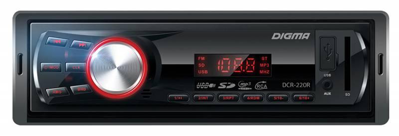 Digma DCR-220R автомагнитола479893Digma DCR-220R - это высококачественный чистый звук мощностью 4 х 45 Вт. К основным особенностям данной модели можно отнести наличие информативного ЖК-дисплея, возможность чтения карт памяти SD, подсветку функциональных клавиш, а также разъем USB и вход AUX 3,5 мм на фронтальной панели. Также имеется высокоскоростной цифровой FM-тюнер с памятью на 18 радиостанций.