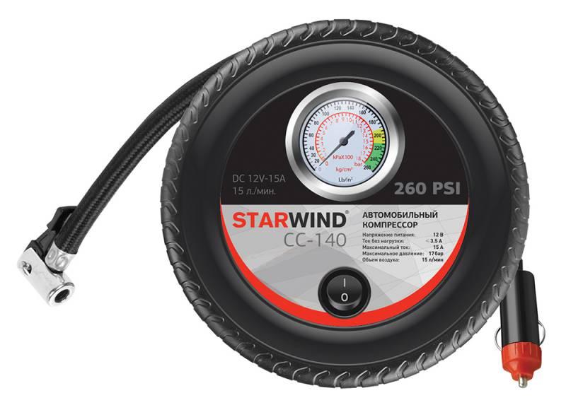 Компрессор автомобильный Starwind CC-140, 15 л/мин479012260 PSI, объем воздуха 15 л/мин, 12В, максимальный ток 15А, шланг 0.5м, кабель 3м