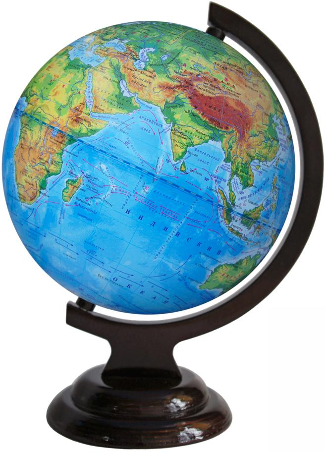 Глобусный мир Глобус с физической картой, диаметр 21 см, на деревянной подставке10007Географический глобус с физической картой мира станет незаменимым атрибутом обучения не только школьника, но и студента. На глобусе отображены линии картографической сетки, гидрографическая сеть, рельеф суши и морского дна, крупнейшие населенные пункты, теплые и холодные течения.Глобус является уменьшенной и практически не искаженной моделью Земли и предназначен для использования в качестве наглядного картографического пособия, а также для украшения интерьера квартир, кабинетов и офисов. Красочность, повышенная наглядность визуального восприятия взаимосвязей, отображенных на глобусе объектов и явлений, в сочетании с простотой выполнения по нему различных измерений делают глобус доступным широкому кругу потребителей для получения разнообразной познавательной, научной и справочной информации о Земле. Глобус на оригинальной деревянной подставке.Масштаб: 1:60000000.