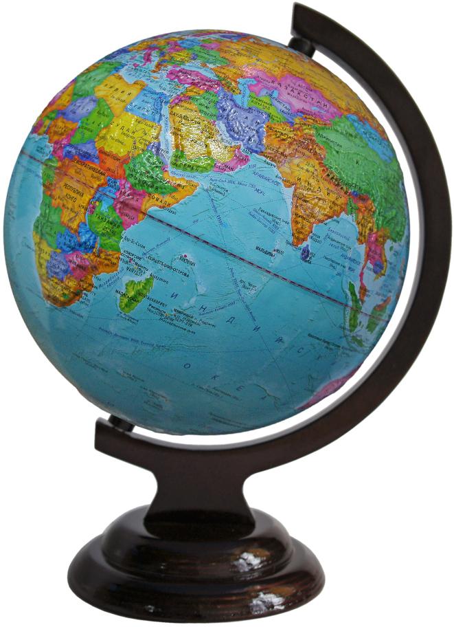 Глобусный мир Глобус с политической картой, рельефный, диаметр 21 см, на деревянной подставке10154Глобус рельефный с политической картой мира выполнен в высоком качестве, с четким и ярким изображением. Он даст представление о политическом устройстве мира. На нем отображены линии картографической сетки, показаны границы государств и демаркационные линии, столицы и крупные населенные пункты, линия перемены дат. Глобус легко вращается вокруг своей оси. Глобус является уменьшенной и практически не искаженной моделью Земли и предназначен для использования в качестве наглядного картографического пособия, а также для украшения интерьера квартир, кабинетов и офисов. Красочность, повышенная наглядность визуального восприятия взаимосвязей, отображенных на глобусе объектов и явлений, в сочетании с простотой выполнения по нему различных измерений делают глобус доступным широкому кругу потребителей для получения разнообразной познавательной, научной и справочной информации о Земле. Глобус на оригинальной деревянной подставке.Масштаб: 1:60000000.