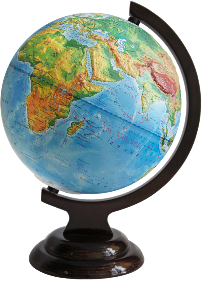 Глобусный мир Глобус с физической картой, рельефный, диаметр 21 см, на деревянной подставке10153Географический глобус рельефный с физической картой мира станет незаменимым атрибутом обучения не только школьника, но и студента. На глобусе отображены линии картографической сетки, гидрографическая сеть, рельеф суши и морского дна, крупнейшие населенные пункты, теплые и холодные течения.Глобус является уменьшенной и практически не искаженной моделью Земли и предназначен для использования в качестве наглядного картографического пособия, а также для украшения интерьера квартир, кабинетов и офисов. Красочность, повышенная наглядность визуального восприятия взаимосвязей, отображенных на глобусе объектов и явлений, в сочетании с простотой выполнения по нему различных измерений делают глобус доступным широкому кругу потребителей для получения разнообразной познавательной, научной и справочной информации о Земле. Глобус на оригинальной деревянной подставке. Масштаб: 1:60000000.