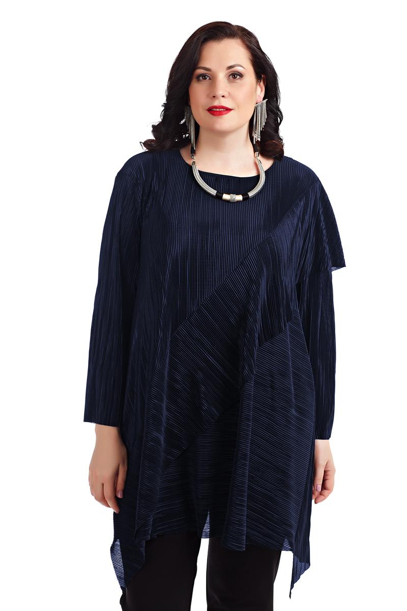 Купить Блузка женская Averi, цвет: синий. 1362_029. Размер 56 (60)
