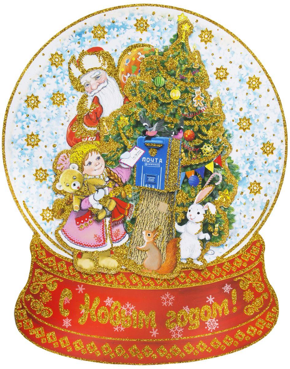 """Новогоднее оконное украшение """"Письмо Деду Морозу"""" выполнено из картона плотностью 300 г/м2, декорировано одноцветным глиттером. Размер: 35 x 43 см."""