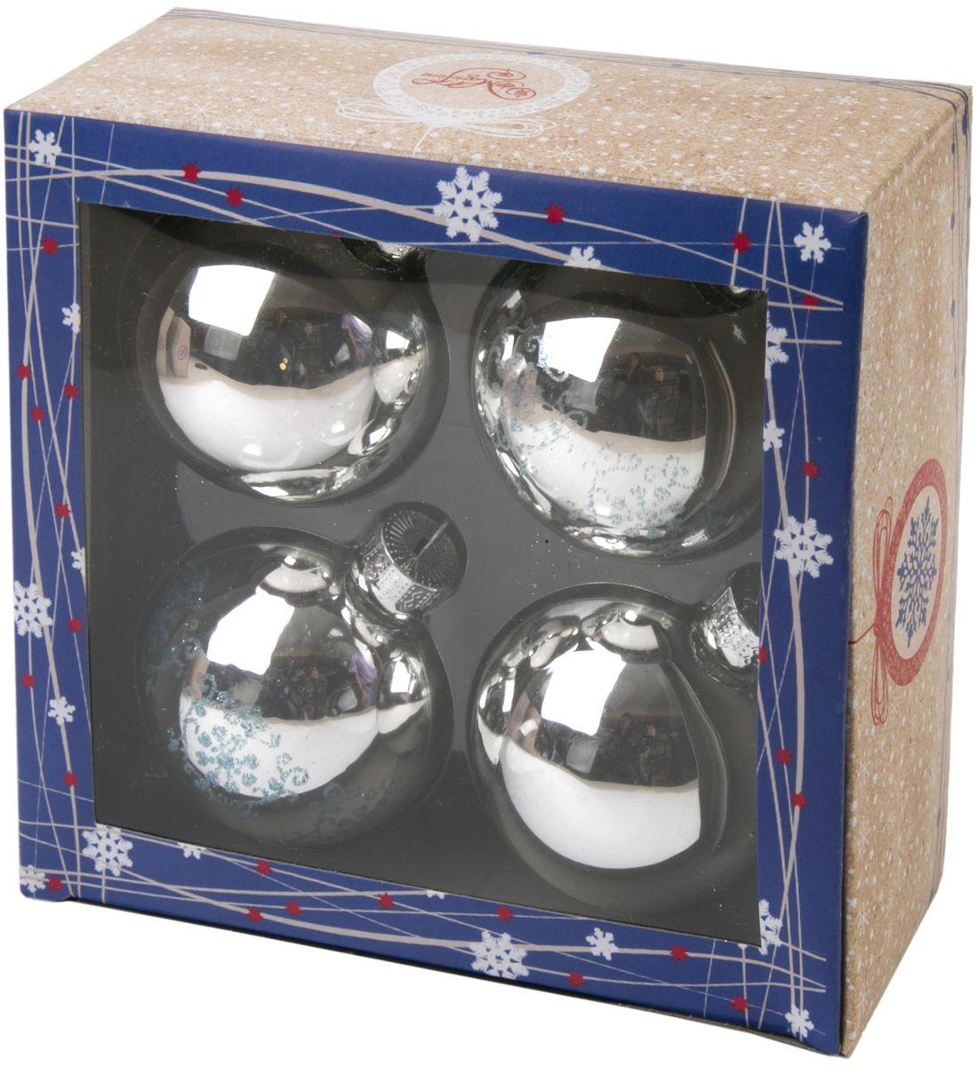 Новогоднее подвесное украшение Magic Time Шар, диаметр 6 см, 4 шт76696Новогоднее украшение Magic Time, выполненное из стекла, отлично подойдет для декорации вашего дома и новогодней ели. С помощью специальной петельки украшение можно повесить в любом понравившемся вам месте. Но, конечно, удачнее всего оно будет смотреться на праздничной елке.Елочная игрушка - символ Нового года. Она несет в себе волшебство и красоту праздника. Такое украшение создаст в вашем доме атмосферу праздника, веселья и радости.В наборе 4 подвесных украшения.