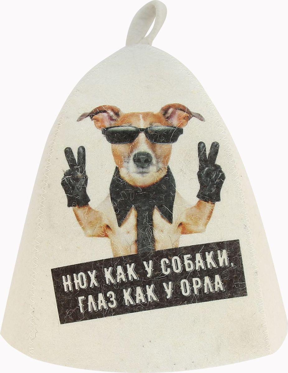 Шапка банная Главбаня Нюх как у собаки, глаз как у орла, цвет: белыйА37043Шапка из плотного войлока с оригинальным термостойким принтом. Шапка защитит голову от высоких температур! Отличный подарок к Новому году Собаки!