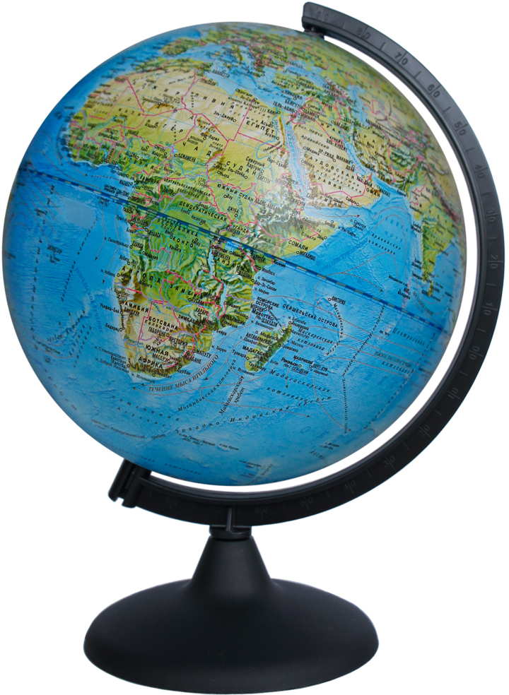 Глобусный мир Глобус ландшафтный диаметр 25 см10231Ландшафтный глобус Глобусный мир, изготовленный из высококачественногопрочного пластика.Данная модель предназначена для ознакомления сособенностями ландшафта нашей планеты. Помимо этого ландшафтный глобусобладает приятной цветовой гаммой. Глобус дает представление оместоположении материков и океанов, а также можно увидеть крупнейшиенаселенные пункты, столицы государств, границы полярных владений РоссийскойФедерации. Названия стран на глобусе приведены на русском языке. Настольный ландшафтный глобус Глобусный мир станет оригинальнымукрашением рабочего стола или вашего кабинета. Это изысканная вещь длястильного интерьера, которая станет прекрасным подарком для современногопреуспевающего человека, следующего последним тенденциям моды истремящегося к элегантности и комфорту в каждой детали.Масштаб: 1:60000 000.