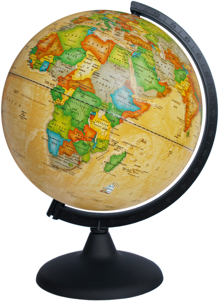 Глобусный мир Глобус с политической картой мира Ретро-Александр диаметр 25 см10162Глобус с политической картой мира Глобусный мир изготовлен извысококачественного прочного пластика.Данная модель выполнена в ретростиле и показывает страны мира, границы того или иного государства,расположение городов и населенных пунктов. Изделие расположенона подставке и легко вращается вокруг своей оси. На глобусе отображеныкартографические линии: параллели, меридианы, а также градусы. Все странымира раскрашены в разные цвета. Глобус с политической картой мира станетнезаменимым атрибутом обучения не только школьника, но и студента. Названиястран на глобусе приведены на русском языке.Глобус с политической картоймира Ретро-Александр станет оригинальным украшением рабочего стола иливашего кабинета. Это изысканная вещь для стильного интерьера, которая будетпрекрасным подарком для современного преуспевающего человека, следующегопоследним тенденциям моды и стремящегося к элегантности и комфорту в каждойдетали.Масштаб: 1:50 000 000.