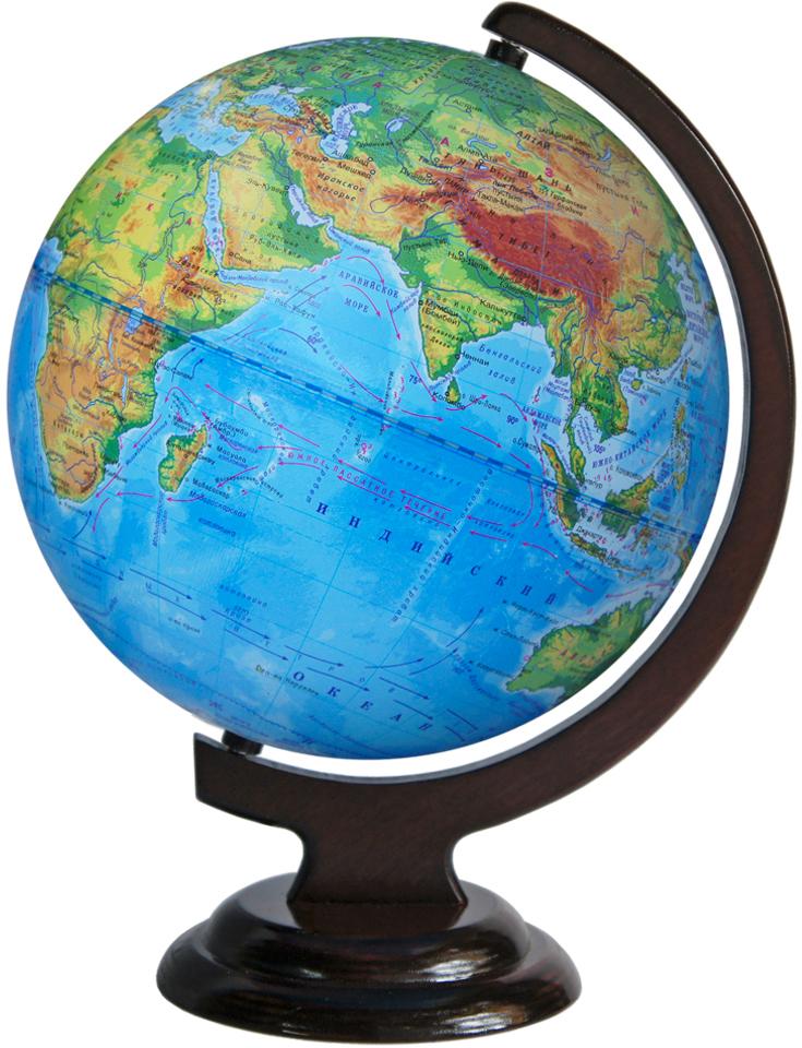 Глобусный мир Глобус с физической картой мира диаметр 25 см 1001110011Глобус с физической картой мира, изготовленный из высококачественного прочного пластика, показывает страны мира, сухопутные и морские границы того или иного государства, расположение городов и населенных пунктов. На глобусе имеются направления, названия подводных течений и ветров. А также имеется шкала глубин и высот в метрах, отметки глубин, отметки высот над уровнем моря. С помощью данного глобуса можно получить правильное представление о форме, размерах, расположении материков, океанов, островов, морей и рек. Названия стран на глобусе приведены на русском языке. Помимо этого глобус обладает приятной цветовой гаммой. Изделие расположено на деревянной подставке, что придает этой модели подарочный вид. Настольный глобус с физической картой Глобусный мир станет оригинальным украшением рабочего стола или вашего кабинета. Это изысканная вещь для стильного интерьера, которая станет прекрасным подарком для современного преуспевающего человека, следующего последним тенденциям моды и стремящегося к элегантности и комфорту в каждой детали.Масштаб: 1:50 000 000.