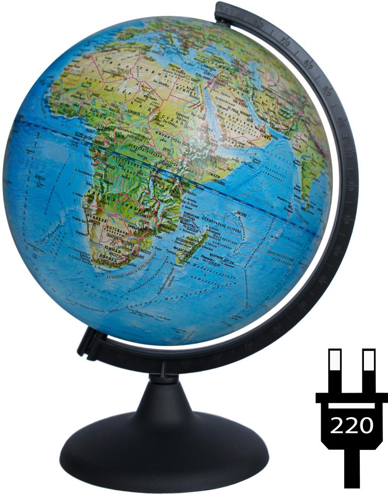 Глобусный мир Глобус с физической/политической картой мира диаметр 25 см с подсветкой