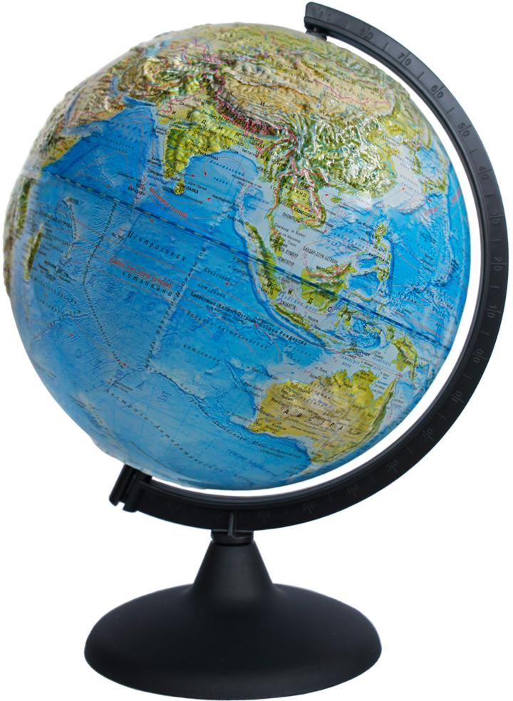 Глобусный мир Ландшафтный глобус, рельефный, диаметр 25 см