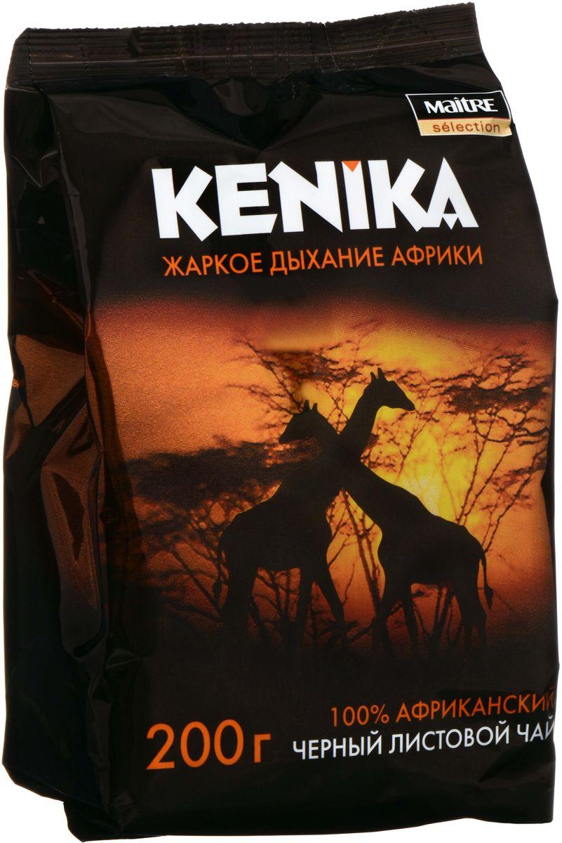 Maitre Selection чай черный листовой Кеника, 200 г le maitre uv bubble fluid 5 litres