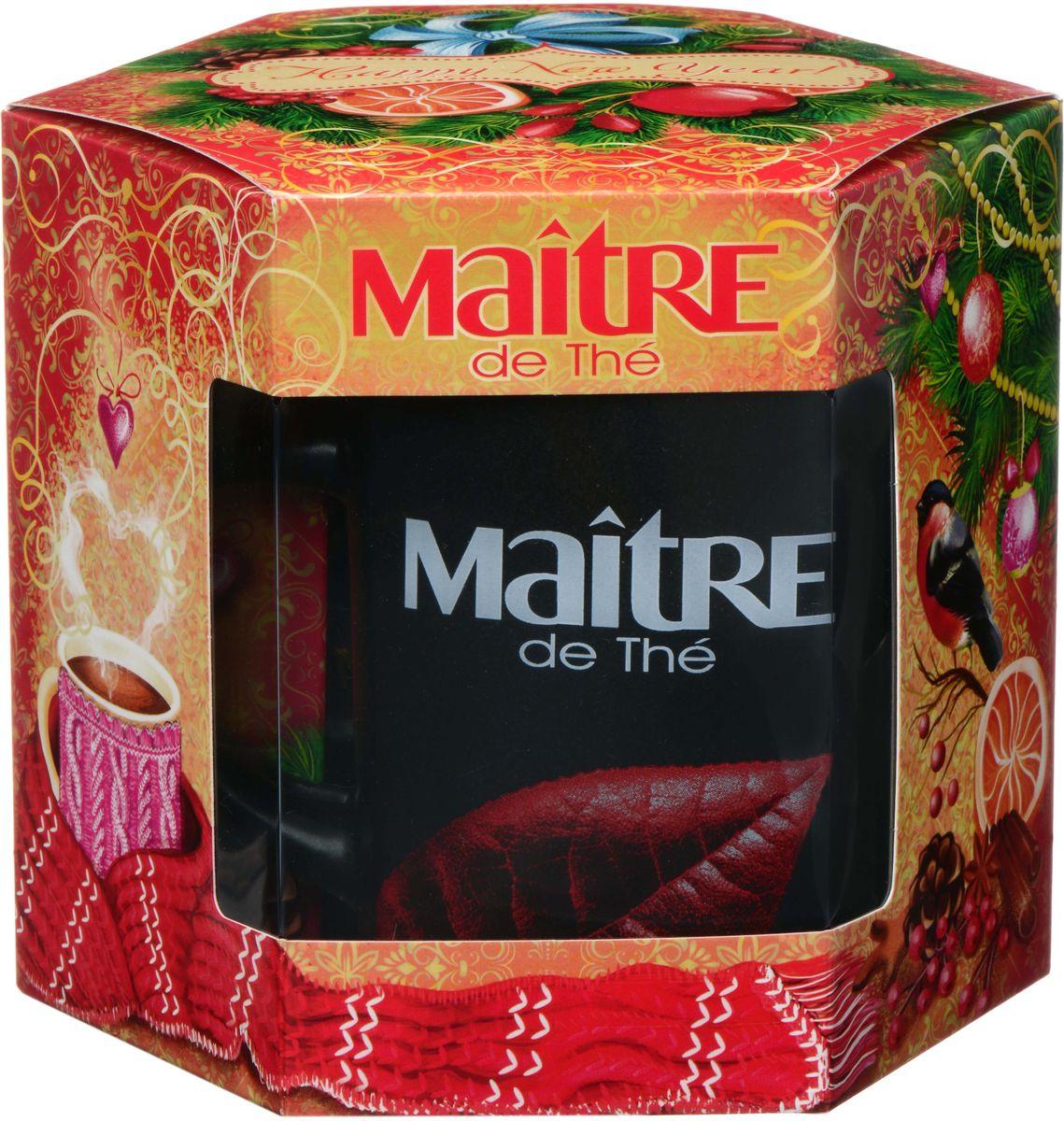 Maitre подарочный набор зимнее чаепитие, 90 г блокноты питер универсальный блокнот шахматиста