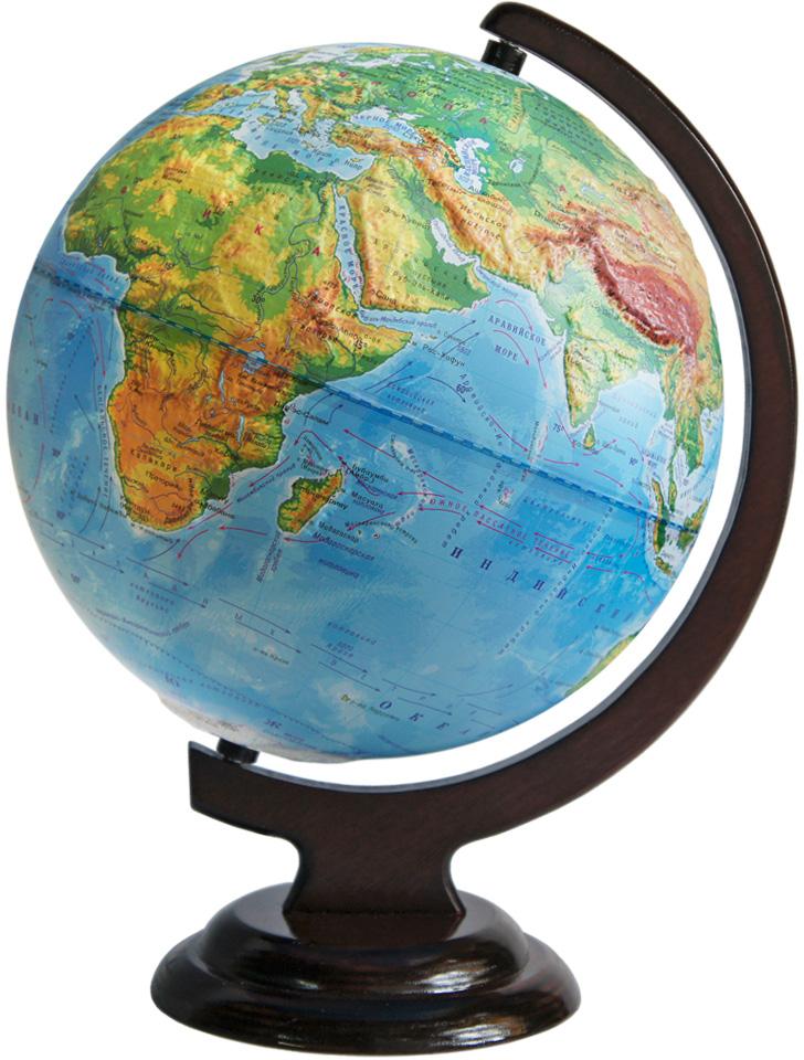 Глобусный мир Глобус с физической картой, рельефный, диаметр 25 см, на деревянной подставке10098Географический глобус с физической картой мира станет незаменимым атрибутом обучения не только школьника, но и студента. На глобусе отображены линии картографической сетки, гидрографическая сеть, рельеф суши и морского дна, крупнейшие населенные пункты, теплые и холодные течения.Глобус является уменьшенной и практически не искаженной моделью Земли и предназначен для использования в качестве наглядного картографического пособия, а также для украшения интерьера квартир, кабинетов и офисов. Красочность, повышенная наглядность визуального восприятия взаимосвязей, отображенных на глобусе объектов и явлений, в сочетании с простотой выполнения по нему различных измерений делают глобус доступным широкому кругу потребителей для получения разнообразной познавательной, научной и справочной информации о Земле.Масштаб: 1:50000000.