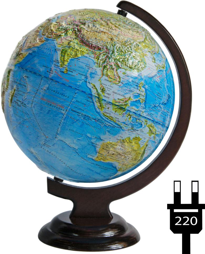 Глобусный мир Глобус физический политический с подсветкой диаметр 25 см -  Глобусы