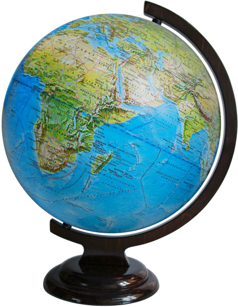 Глобус настольный, с физической картой мира диаметр 32 см. 10245