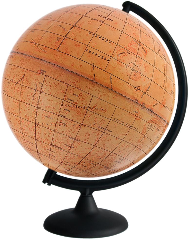 Глобусный мир Глобус Марса диаметр 32 см10088Глобус Марса Глобусный мир, изготовлен из высококачественного прочного пластика.Данная модель предназначена для ознакомления с географией марсианской поверхности. На глобусе указаны названия марсианских гор, борозд, плато, равнин, кратеров и каньонов. Такой глобус станет прекрасным подарком и учебным материалом для дальнейшего изучения астрономии. Изделие расположено на черной пластиковой подставке. Настольный глобус Марса Глобусный мир станет оригинальным украшением рабочего стола или вашего кабинета. Это изысканная вещь для стильного интерьера, которая станет прекрасным подарком для современного преуспевающего человека, следующего последним тенденциям моды и стремящегося к элегантности и комфорту в каждой детали.Масштаб: 1:40 000 000.