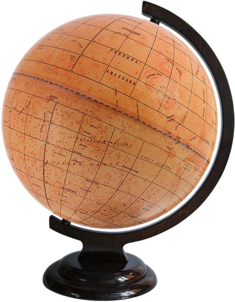 Глобусный мир Глобус Марса, диаметр 32 см на деревянной подставке10090Глобус Марса Глобусный мир, изготовлен из высококачественного прочного пластика. Данная модель предназначена для ознакомления с географией марсианской поверхности. На глобусе указаны названия марсианских гор, борозд, плато, равнин, кратеров и каньонов. Такой глобус станет прекрасным подарком и учебным материалом для дальнейшего изучения астрономии. Изделие расположено на деревянной подставке.Настольный глобус Марса Глобусный мир станет оригинальным украшением рабочего стола или вашего кабинета. Это изысканная вещь для стильного интерьера, которая станет прекрасным подарком для современного преуспевающего человека, следующего последним тенденциям моды и стремящегося к элегантности и комфорту в каждой детали. Масштаб: 1:40 000 000.