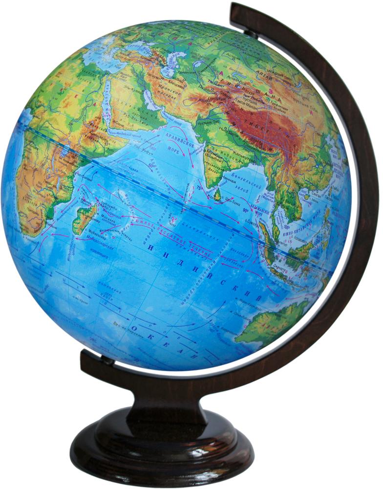 Глобусный мир Глобус с физической картой мира диаметр 32 см 10016