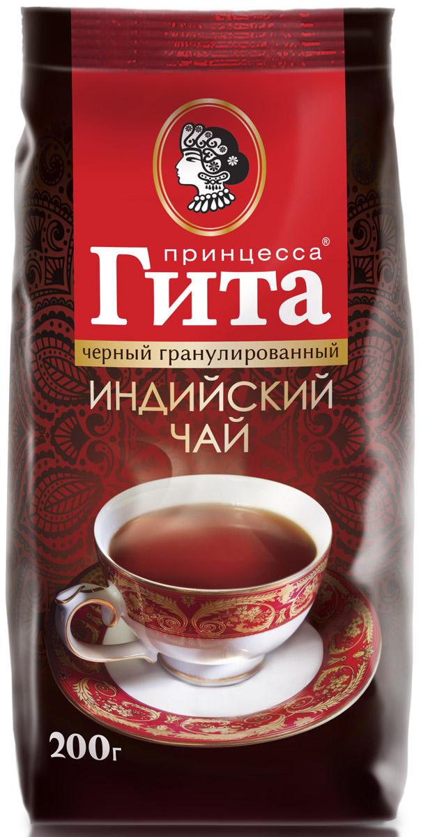 Принцесса Гита Медиум черный гранулированный чай, 200 г0156-30Отличается характерным насыщенным вкусом и очень быстро заваривается. Заварите этот чай утром, выпейте чашечку, и хорошее настроение на целый день вам обеспечено.Уважаемые клиенты! Обращаем ваше внимание на то, что упаковка может иметь несколько видов дизайна. Поставка осуществляется в зависимости от наличия на складе.