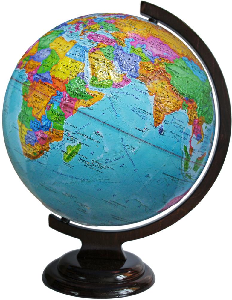 Глобус политический рельефный диаметр 320 мм на деревянной подставке10204