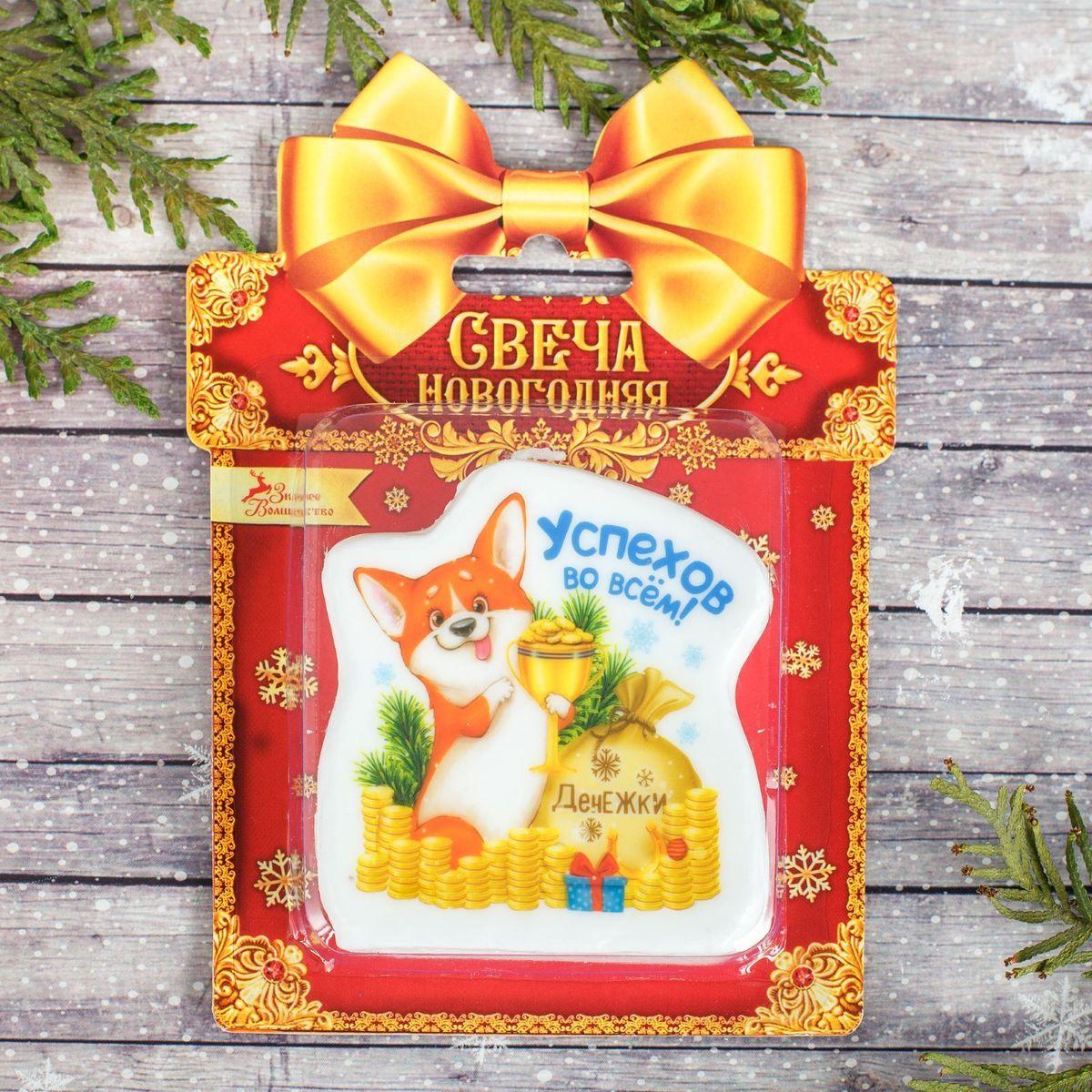Свеча декоративная Sima-land Успехов во всем!, цвет: красный, высота 7 см sima land свеча с мишкой с днем рождения 7 4 5 х 7 см 1003758