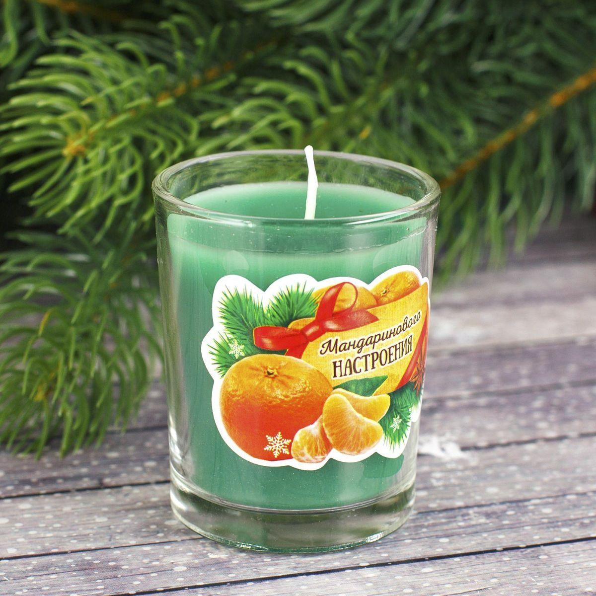Свеча ароматизированная Sima-land Мандаринового настроения, цвет: зеленый, высота 6,5 см2085644Какой новогодний стол без свечей? Вместе с мандаринами, шампанским и еловыми ветвями они создадут сказочную атмосферу, а их притягательное пламя подарит ощущение уюта и тепла. А еще это отличная идея для подарка! Свеча ароматизированная в стакане Sima-land оградит от невзгод и поможет во всех начинаниях в будущем году. Каждому хозяину периодически приходит мысль обновить свою квартиру, сделать ремонт, перестановку или кардинально поменять внешний вид каждой комнаты. Свеча ароматизированная в стакане Sima-land - привлекательная деталь, которая поможет воплотить вашу интерьерную идею, создать неповторимую атмосферу в вашем доме. Окружите себя приятными мелочами, пусть они радуют глаз и дарят гармонию. Ароматизированная свеча Sima-land несет в себе волшебство и красоту праздника. Такое украшение создаст в вашем доме атмосферу праздника, веселья и радости.
