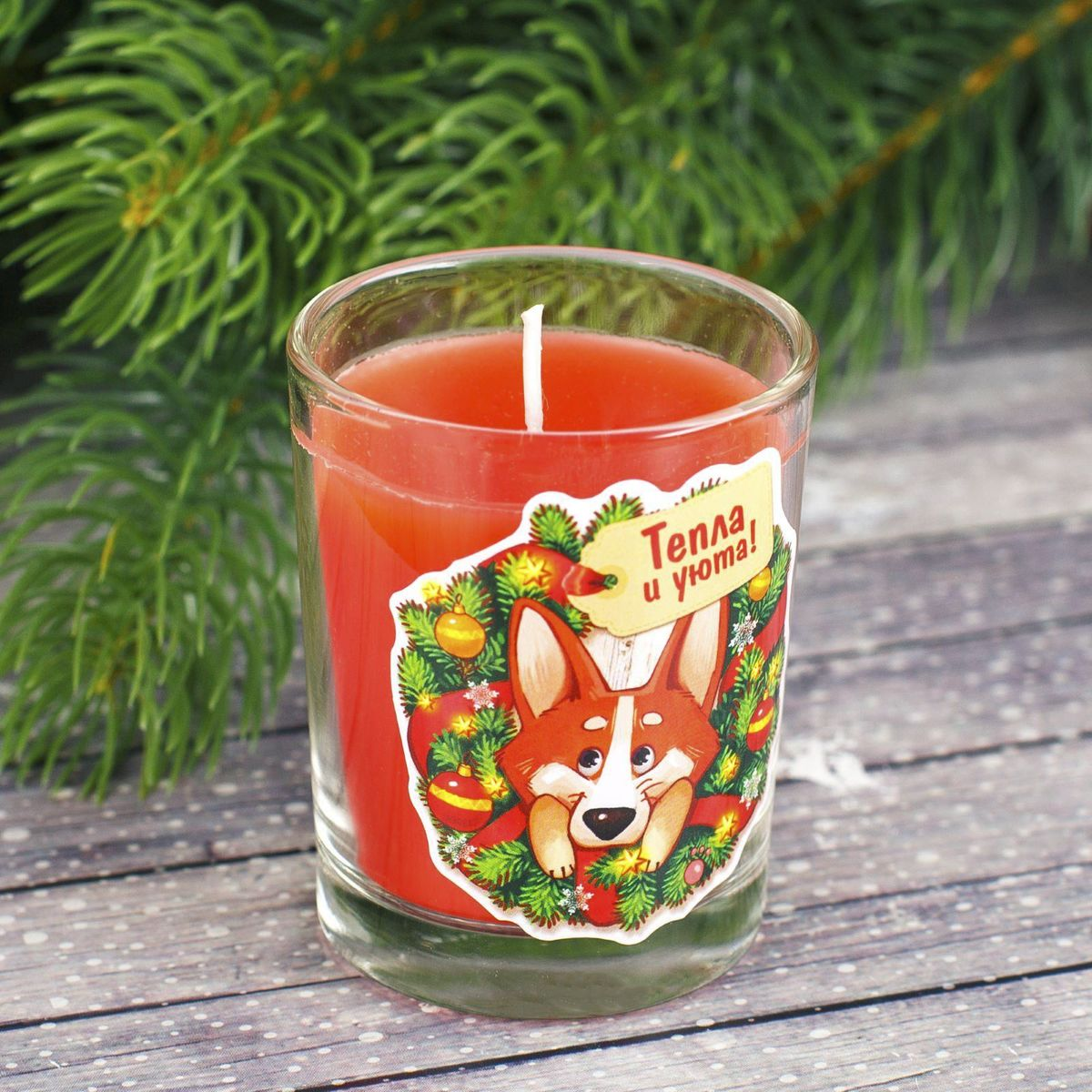 Свеча ароматизированная Sima-land Тепла и уюта, цвет: красный, высота 6,5 см счетчики тепла в квартиру