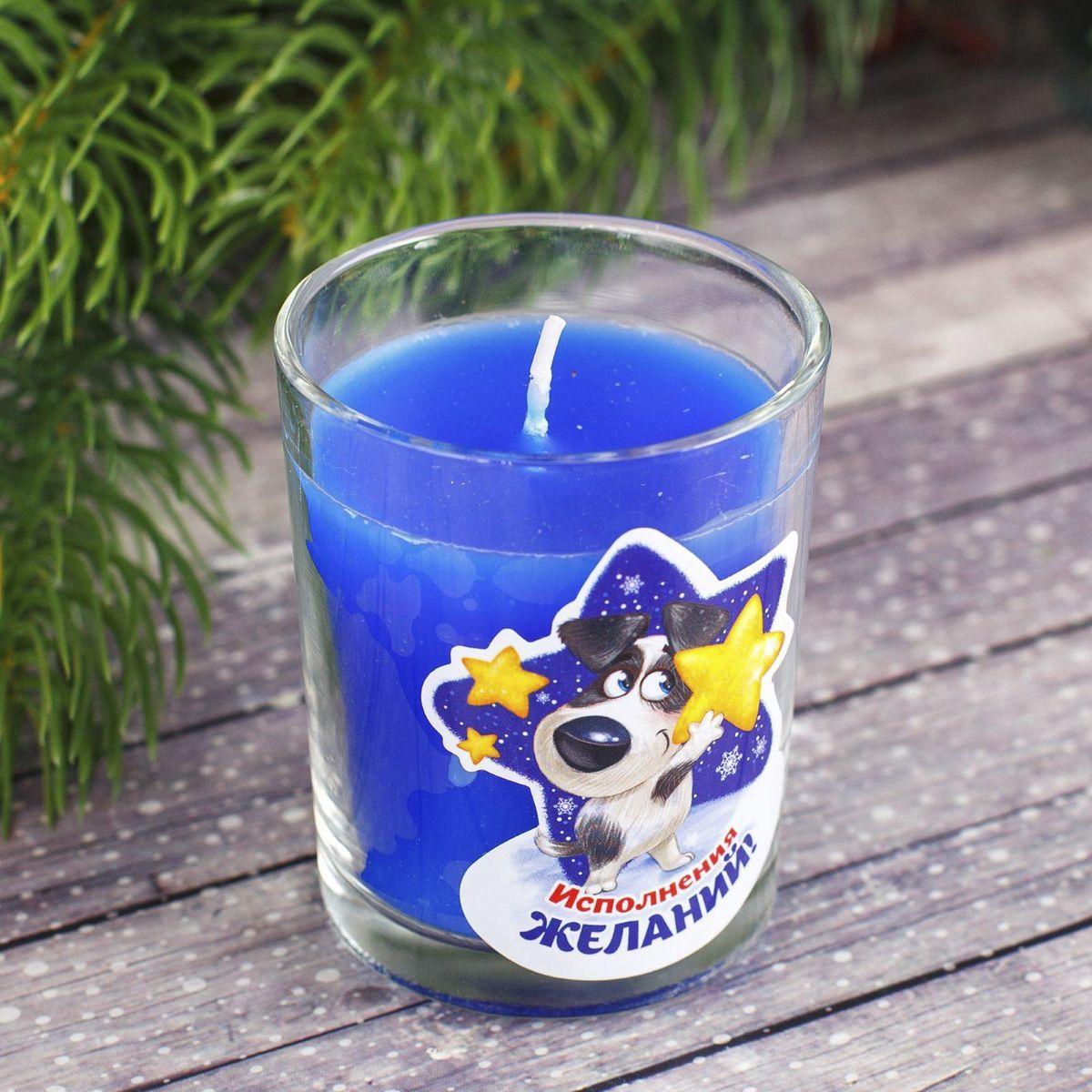 Свеча ароматизированная Sima-land Счастья в Новом году, цвет: синий, высота 6,5 см2085647Какой новогодний стол без свечей? Вместе с мандаринами, шампанским и еловыми ветвями они создадут сказочную атмосферу, а их притягательное пламя подарит ощущение уюта и тепла. А еще это отличная идея для подарка! Свеча ароматизированная в стакане Sima-land оградит от невзгод и поможет во всех начинаниях в будущем году. Каждому хозяину периодически приходит мысль обновить свою квартиру, сделать ремонт, перестановку или кардинально поменять внешний вид каждой комнаты. Свеча ароматизированная в стакане Sima-land - привлекательная деталь, которая поможет воплотить вашу интерьерную идею, создать неповторимую атмосферу в вашем доме. Окружите себя приятными мелочами, пусть они радуют глаз и дарят гармонию. Ароматизированная свеча Sima-land - символ Нового года. Она несет в себе волшебство и красоту праздника. Такое украшение создаст в вашем доме атмосферу праздника, веселья и радости.