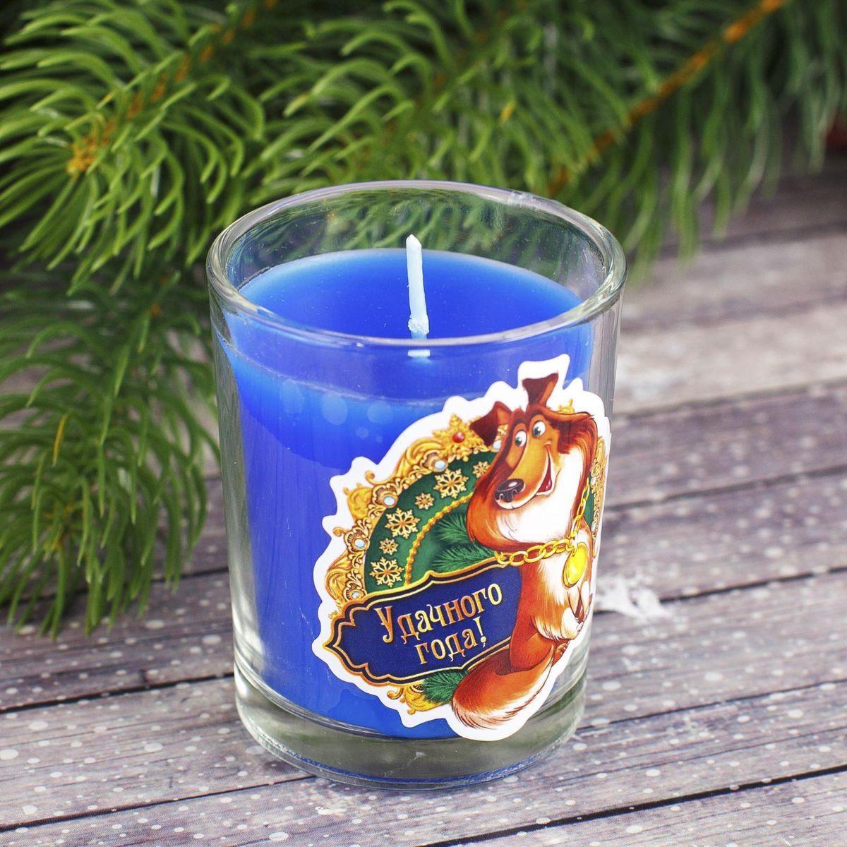 Свеча ароматизированная Sima-land Счастья и любви, цвет: синий, высота 6,5 см2085648Какой новогодний стол без свечей? Вместе с мандаринами, шампанским и еловыми ветвями они создадут сказочную атмосферу, а их притягательное пламя подарит ощущение уюта и тепла. А еще это отличная идея для подарка! Свеча ароматизированная в стакане Sima-land оградит от невзгод и поможет во всех начинаниях в будущем году. Каждому хозяину периодически приходит мысль обновить свою квартиру, сделать ремонт, перестановку или кардинально поменять внешний вид каждой комнаты. Свеча ароматизированная в стакане Sima-land - привлекательная деталь, которая поможет воплотить вашу интерьерную идею, создать неповторимую атмосферу в вашем доме. Окружите себя приятными мелочами, пусть они радуют глаз и дарят гармонию. Ароматизированная свеча Sima-land несет в себе волшебство и красоту праздника. Такое украшение создаст в вашем доме атмосферу праздника, веселья и радости.