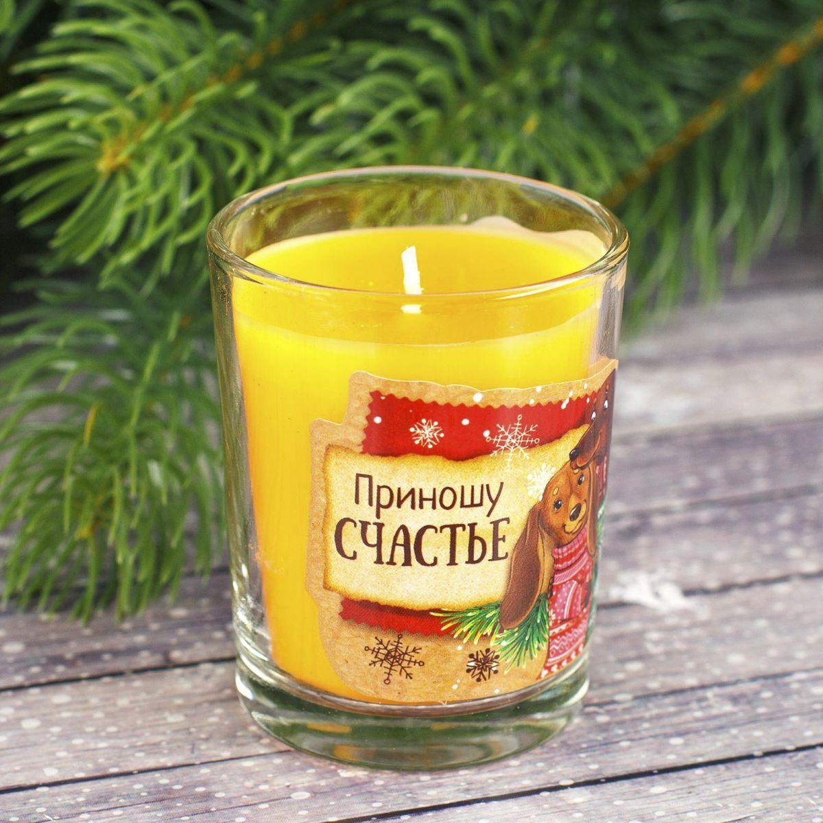 Свеча ароматизированная Sima-land Приношу счастье, цвет: желтый, высота 6,5 см2085Какой новогодний стол без свечей? Вместе с мандаринами, шампанским и еловыми ветвями они создадут сказочную атмосферу, а их притягательное пламя подарит ощущение уюта и тепла. А еще это отличная идея для подарка! Свеча ароматизированная в стакане Sima-land оградит от невзгод и поможет во всех начинаниях в будущем году. Каждому хозяину периодически приходит мысль обновить свою квартиру, сделать ремонт, перестановку или кардинально поменять внешний вид каждой комнаты. Свеча ароматизированная в стакане Sima-land - привлекательная деталь, которая поможет воплотить вашу интерьерную идею, создать неповторимую атмосферу в вашем доме. Окружите себя приятными мелочами, пусть они радуют глаз и дарят гармонию. Ароматизированная свеча Sima-land - символ Нового года. Она несет в себе волшебство и красоту праздника. Такое украшение создаст в вашем доме атмосферу праздника, веселья и радости.