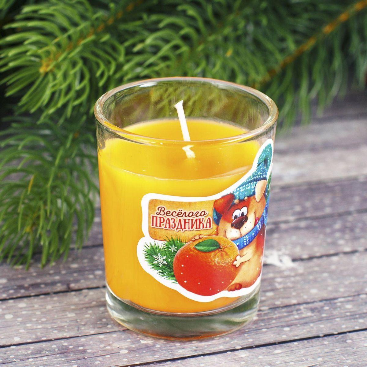 Свеча ароматизированная Sima-land Веселого праздника, цвет: желтый, высота 6,5 см2087Какой новогодний стол без свечей? Вместе с мандаринами, шампанским и еловыми ветвями они создадут сказочную атмосферу, а их притягательное пламя подарит ощущение уюта и тепла. А еще это отличная идея для подарка! Свеча ароматизированная в стакане Sima-land оградит от невзгод и поможет во всех начинаниях в будущем году. Каждому хозяину периодически приходит мысль обновить свою квартиру, сделать ремонт, перестановку или кардинально поменять внешний вид каждой комнаты. Свеча ароматизированная в стакане Sima-land - привлекательная деталь, которая поможет воплотить вашу интерьерную идею, создать неповторимую атмосферу в вашем доме. Окружите себя приятными мелочами, пусть они радуют глаз и дарят гармонию. Ароматизированная свеча Sima-land - символ Нового года. Она несет в себе волшебство и красоту праздника. Такое украшение создаст в вашем доме атмосферу праздника, веселья и радости.