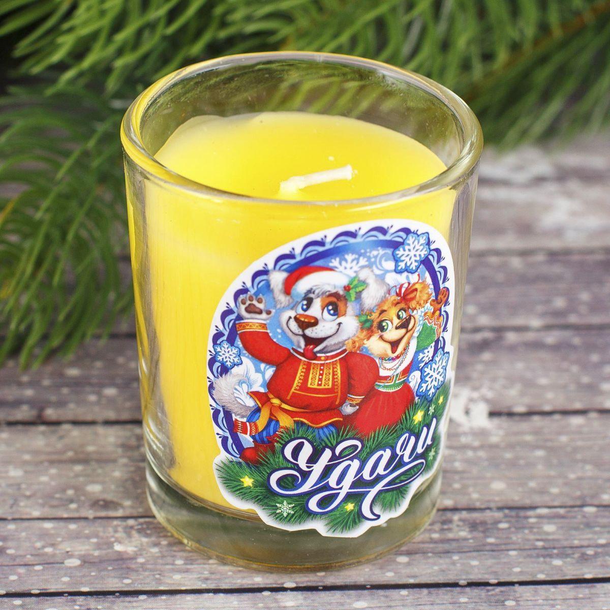 Свеча ароматизированная Sima-land Удачи, цвет: желтый, высота 6,5 см2089Какой новогодний стол без свечей? Вместе с мандаринами, шампанским и еловыми ветвями они создадут сказочную атмосферу, а их притягательное пламя подарит ощущение уюта и тепла. А еще это отличная идея для подарка! Свеча ароматизированная в стакане Sima-land оградит от невзгод и поможет во всех начинаниях в будущем году. Каждому хозяину периодически приходит мысль обновить свою квартиру, сделать ремонт, перестановку или кардинально поменять внешний вид каждой комнаты. Свеча ароматизированная в стакане Sima-land - привлекательная деталь, которая поможет воплотить вашу интерьерную идею, создать неповторимую атмосферу в вашем доме. Окружите себя приятными мелочами, пусть они радуют глаз и дарят гармонию. Ароматизированная свеча Sima-land - символ Нового года. Она несет в себе волшебство и красоту праздника. Такое украшение создаст в вашем доме атмосферу праздника, веселья и радости.
